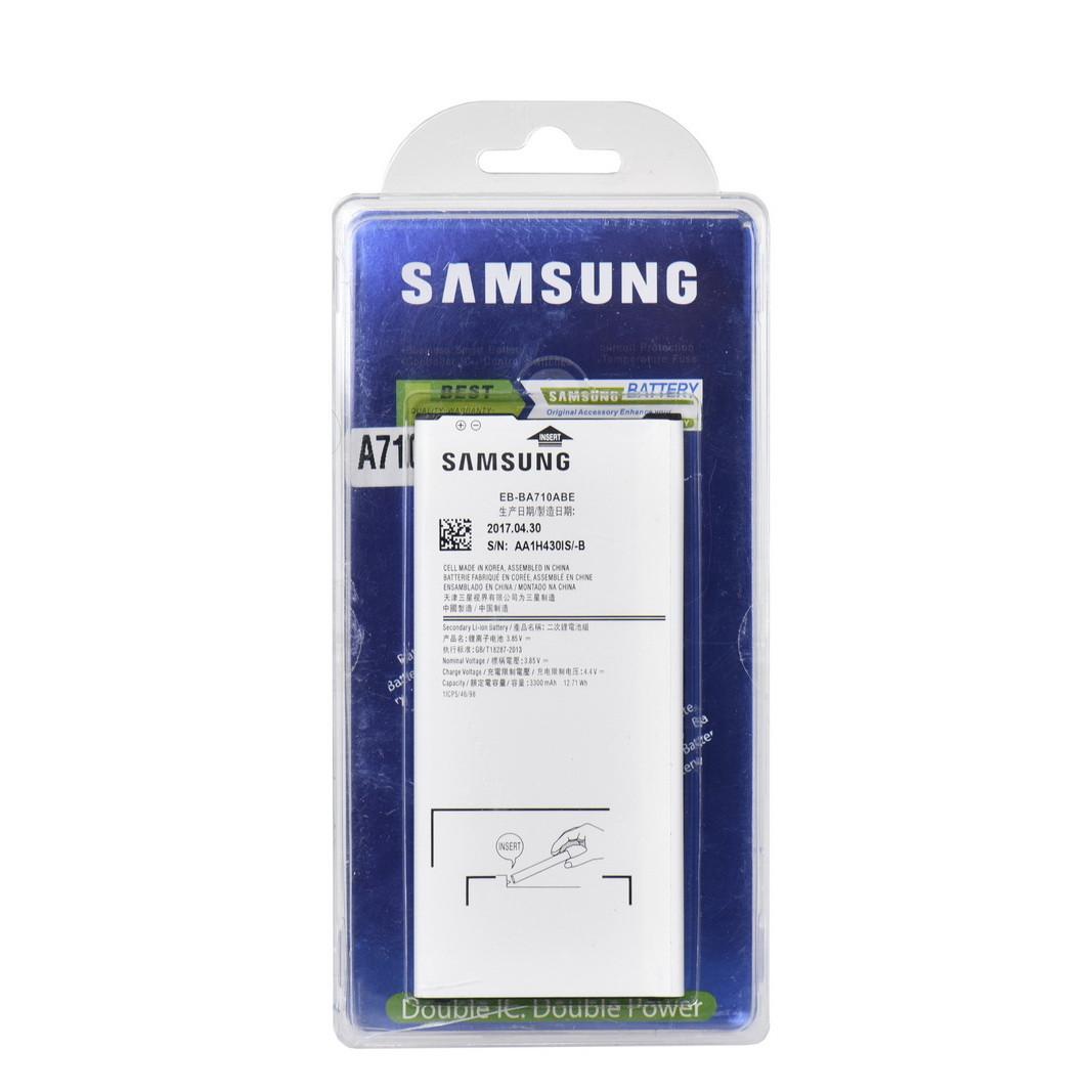 Аккумулятор Samsung Galaxy A7 A710 EB-BA710ABE 3300mAh Original Double IC plastic box
