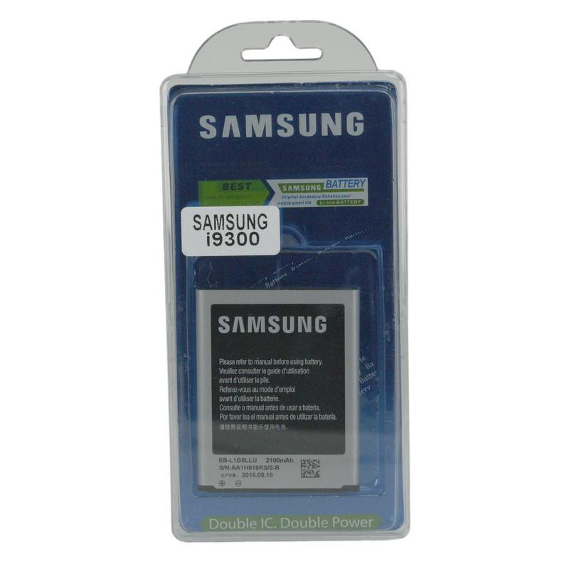 Аккумулятор Samsung Galaxy i9080/i9082/i9300 EB-L1G6LLU 2100mAh Original Double IC plastic box