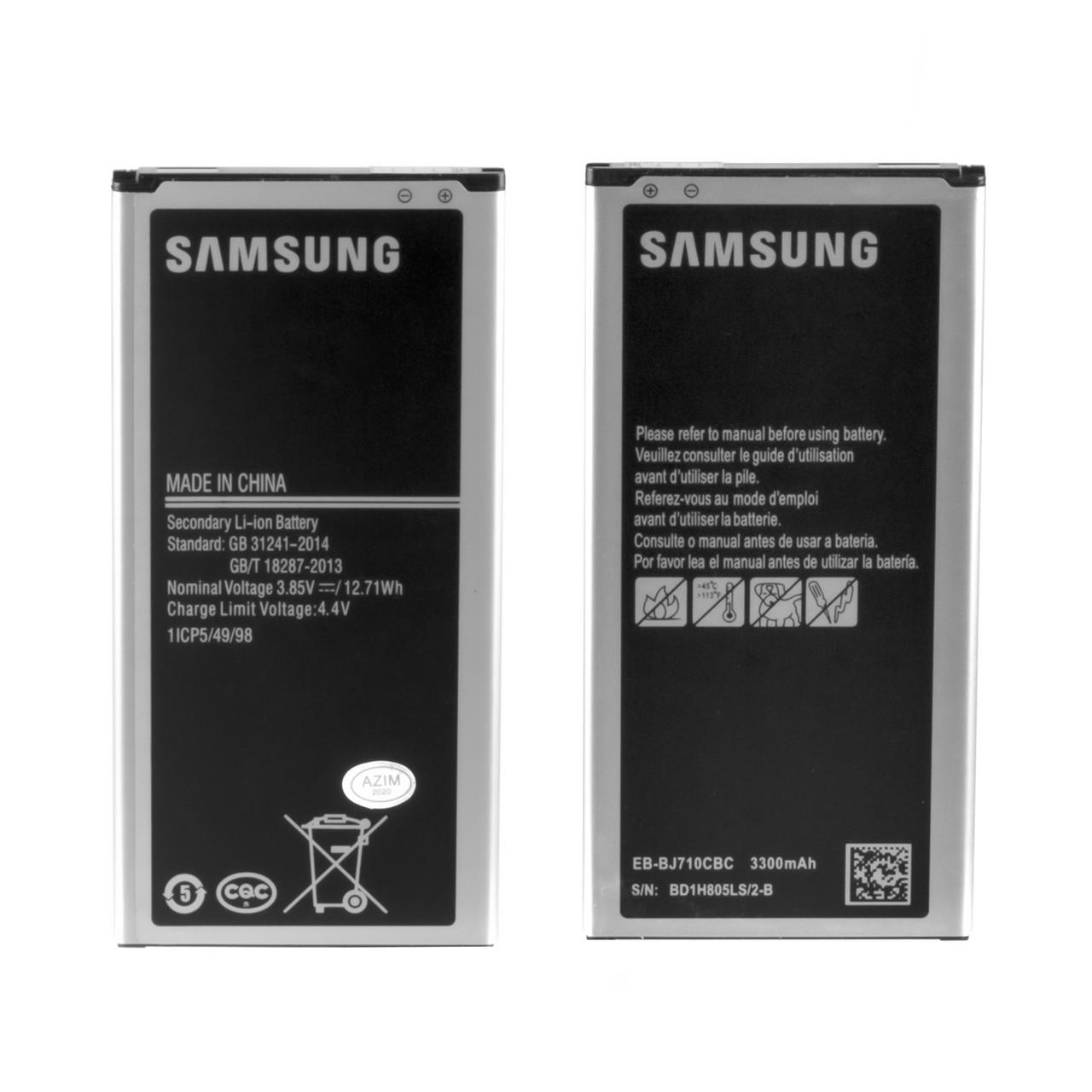 Аккумулятор Samsung Galaxy J7 J710 EB-BJ710CBE 3300mAh Original Double IC plastic box