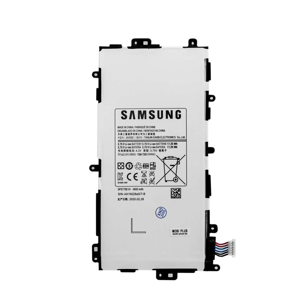 Аккумулятор Samsung Galaxy Note 8.0 N5100 SP3770E1H 4600mAh GU Electronic