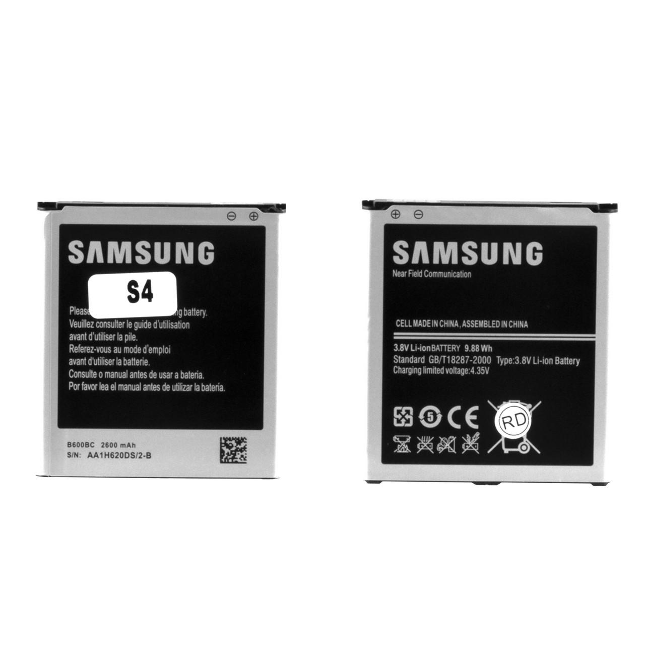 Аккумулятор Samsung Galaxy S4 I9500 B600BC 2600mAh Caution
