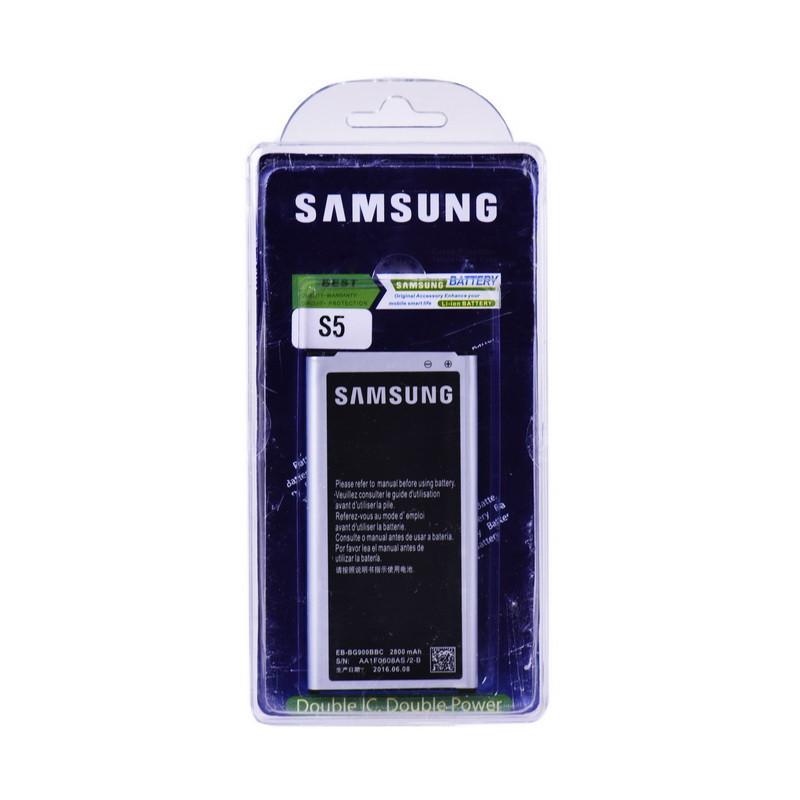 Аккумулятор Samsung Galaxy S5 G900 EB-BG900BBC 2800mAh Original Double IC plastic box