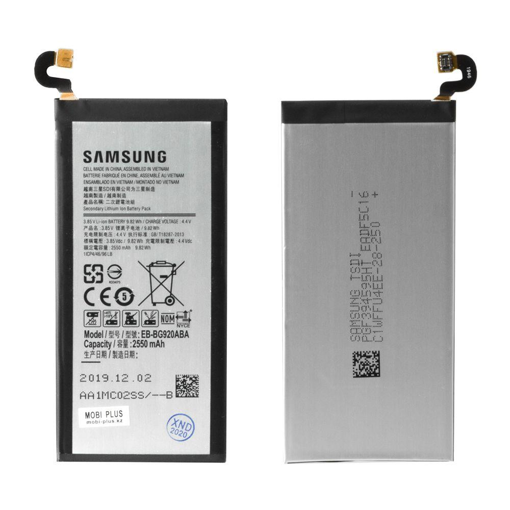 Аккумулятор Samsung Galaxy S6 G920 EB- BG920ABE 2550mAh GU Electronic