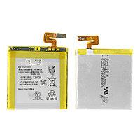 Аккумулятор Sony Ericsson Xperia ion LT28i LIS1485ERPC Original OEM