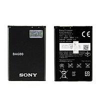 Аккумулятор Sony XPERIA U BA600 +++++Original Plastic box
