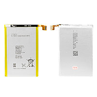 Аккумулятор Sony Xperia ZL C6503/C6502/L35H LIS1501ERPC 2330mAh Plastic box
