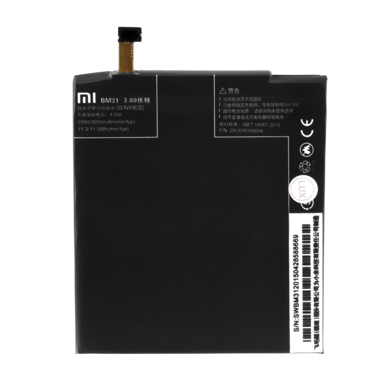 Аккумулятор Xiaomi BM31 Mi 3 3050mAh Caution