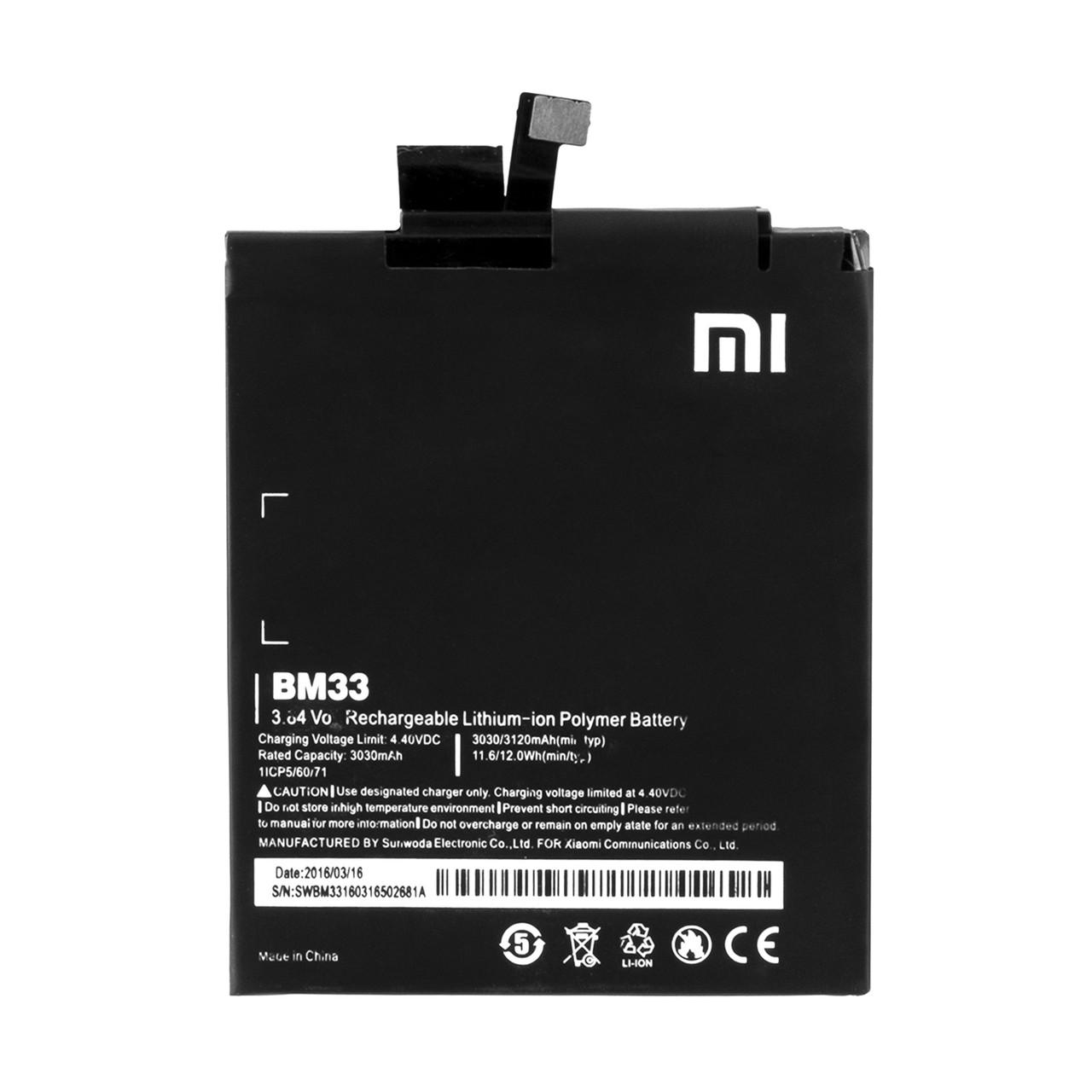 Аккумулятор Xiaomi BM33 Mi 4i 3030mAh Original +++++ plastic box