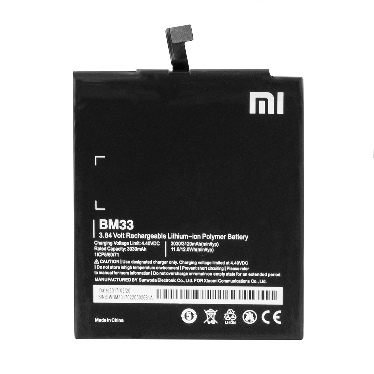 Аккумулятор Xiaomi BM33 Mi 4i 3030mAh plastic box