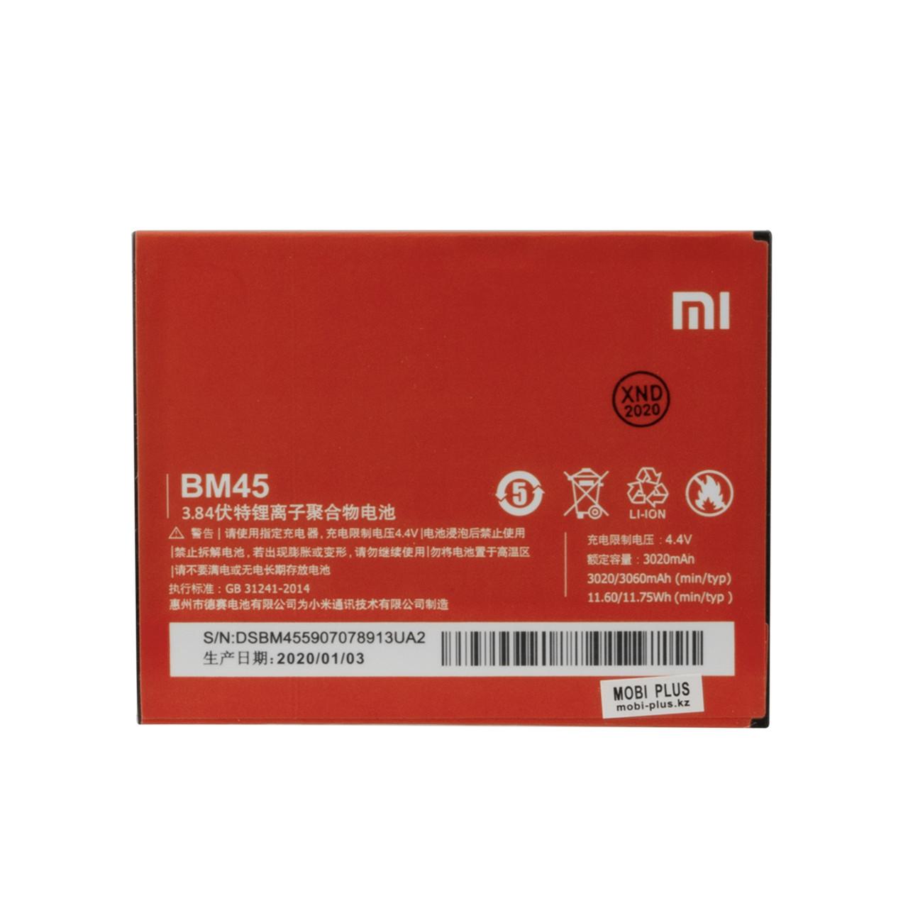 Аккумулятор Xiaomi BM45 Redmi Note 2 3020mAh GU Electronic