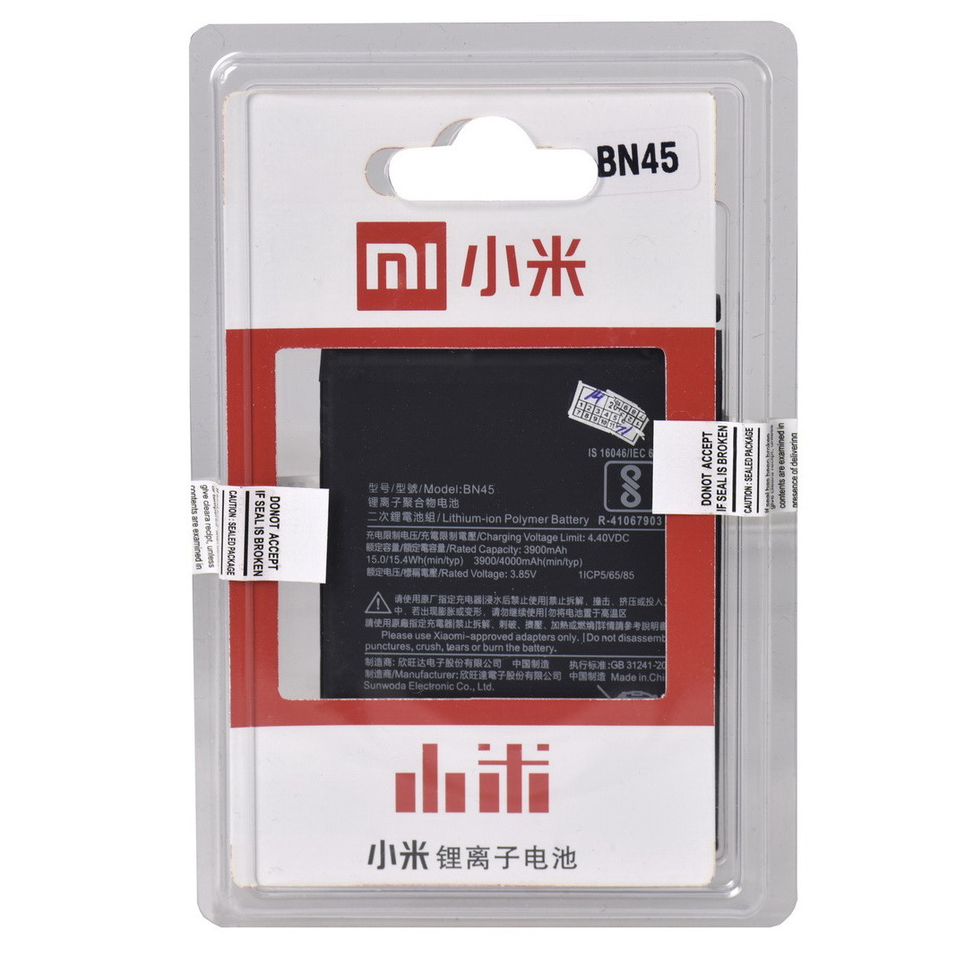Аккумулятор Xiaomi BN45 Redmi Note 5 4000mAh plastic box