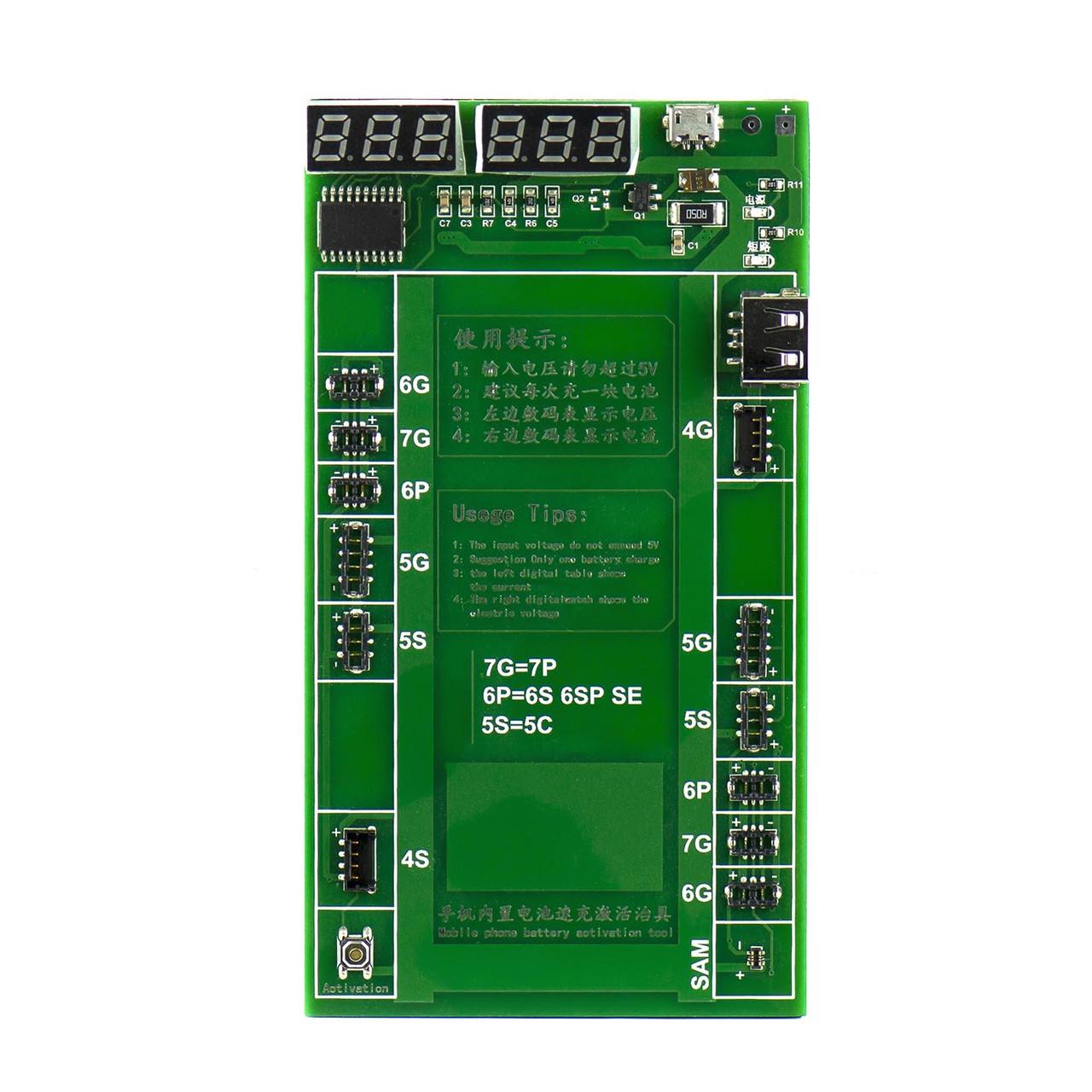 Активатор аккумулятора Dual Pro II M001 для Iphone 4G/4S/5G/5S/5SE/6G/6PLUS/6S/6SPLUS/7/7Plus