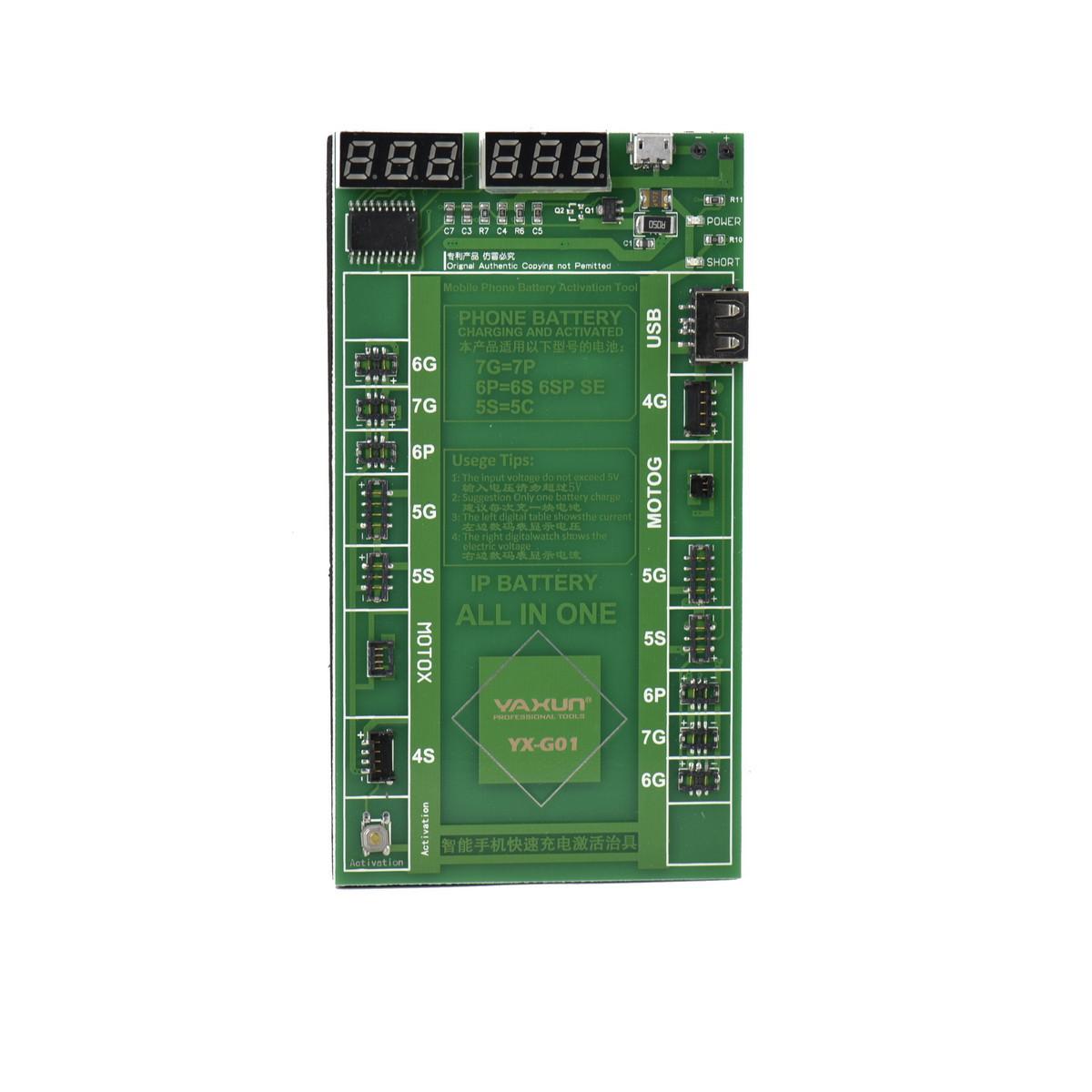 Активатор аккумулятора Ya Xun YX-G01 для Iphone 4G/4S/5G/5S/5SE/6G/6PLUS/6S/6SPLUS/7G/7Plus