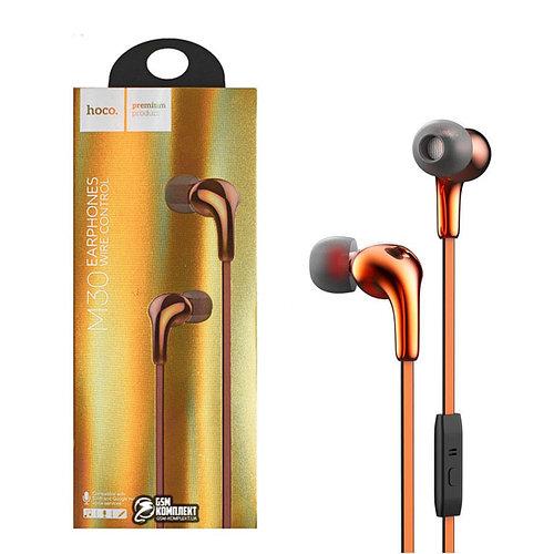 Гарнитура Hoco M30 Glaring Universal Metal Orange