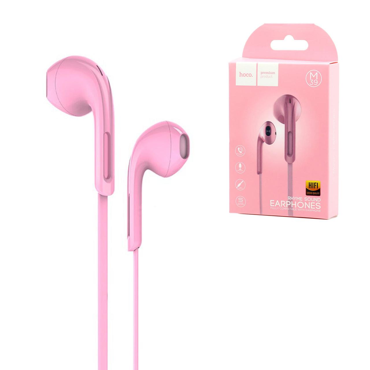 Гарнитура Hoco M39 Rhyme Sound Pink