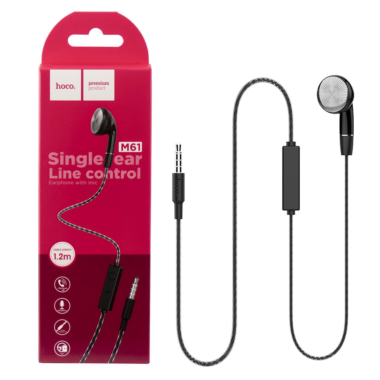 Гарнитура Hoco M61 Single Ear Line Control, Black
