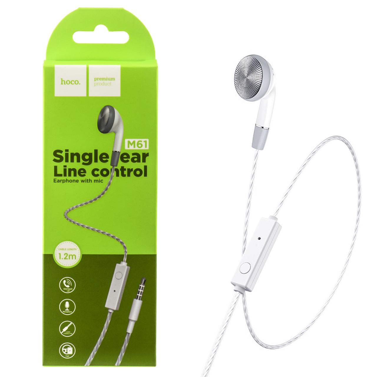 Гарнитура Hoco M61 Single Ear Line Control, White