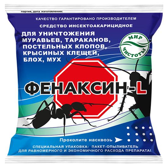 Порошок от насекомых, тараканов,клопов,мух,блох фенаксин л