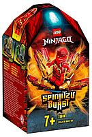 LEGO: Шквал Кружитцу Кай Ninjago 70686