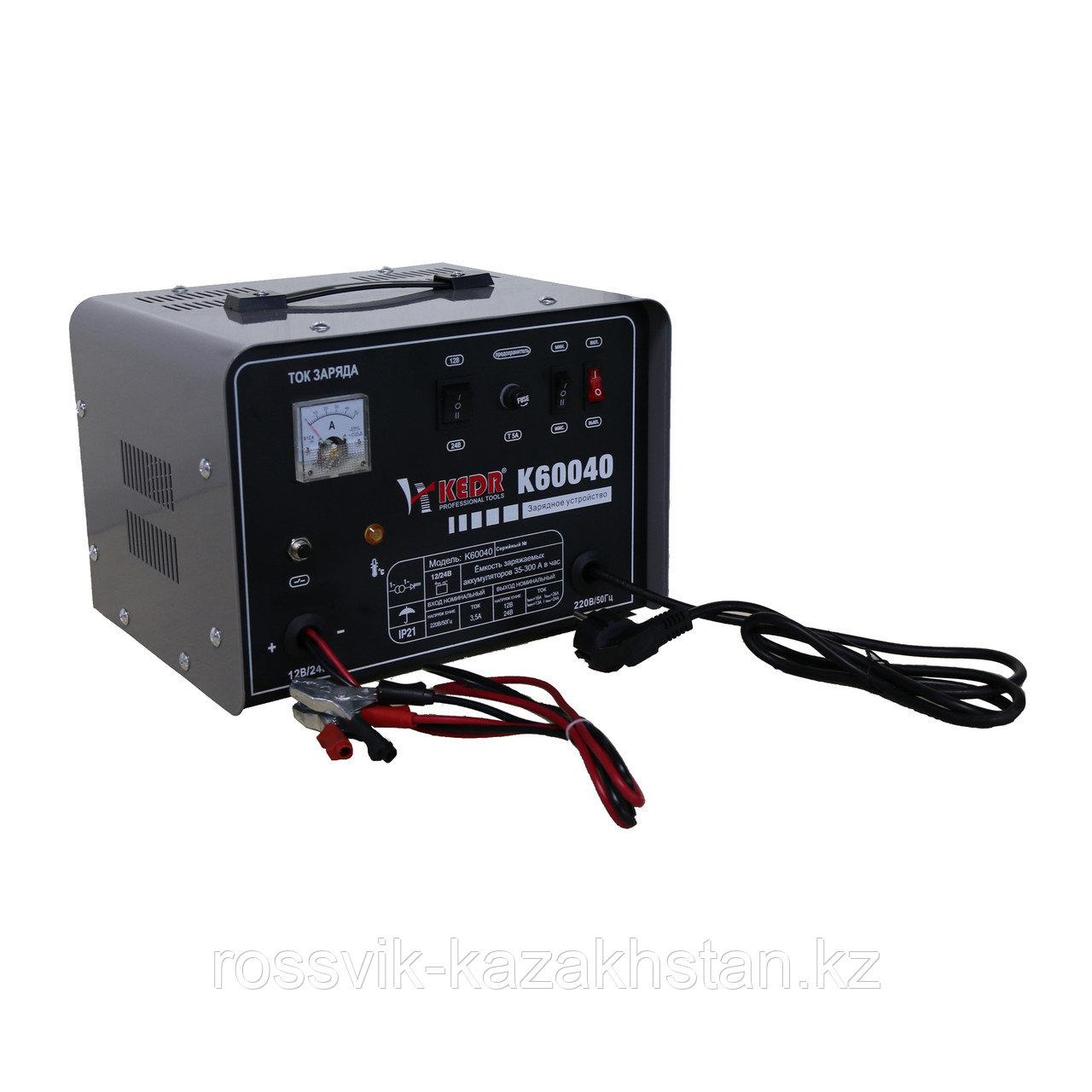 Зарядно-пусковое устройство,  Кедр 60040