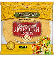 Тортильи (мексиканские лепешки) «Сырные»