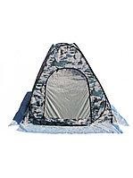 Палатка-автомат для зимней рыбалки CONDOR WDT2020К3, размер 2,0х2,0 м