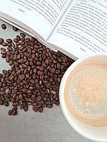 Кофе Ethiopia Yirgacheffee 250 гр.