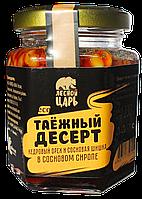 """Десерт """"Таежный"""" Кедровый орех с шишкой в сосновом сиропе 230 гр"""