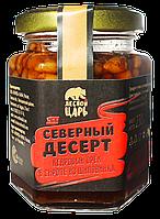"""Десерт """"Северный"""" Кедровый орех в сиропе шиповника 230 гр"""