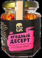 """Десерт """"Ягодный"""" Кедровый орех с клюквой с сосновом сиропе 230 гр"""