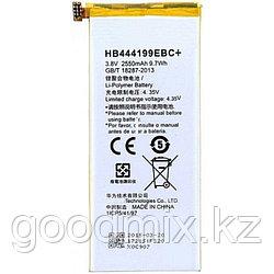 Аккумулятор для Huawei Honor 4C (HB444199EBC+, 2550 mah)