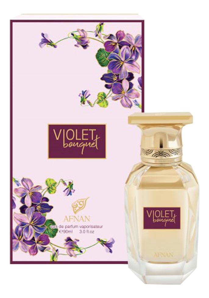 Afnan Violet Bouquet edp 90ml