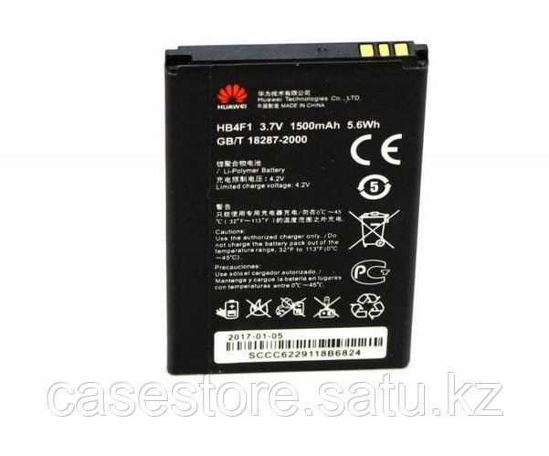 Заводская аккумуляторная батарея для 3G Wifi Huawei EC5321 (HB4F1, 1500mah) )