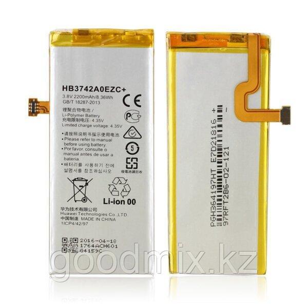 Аккумулятор для Huawei P8 Lite (HB3742A0EZC+, 2200 mah)