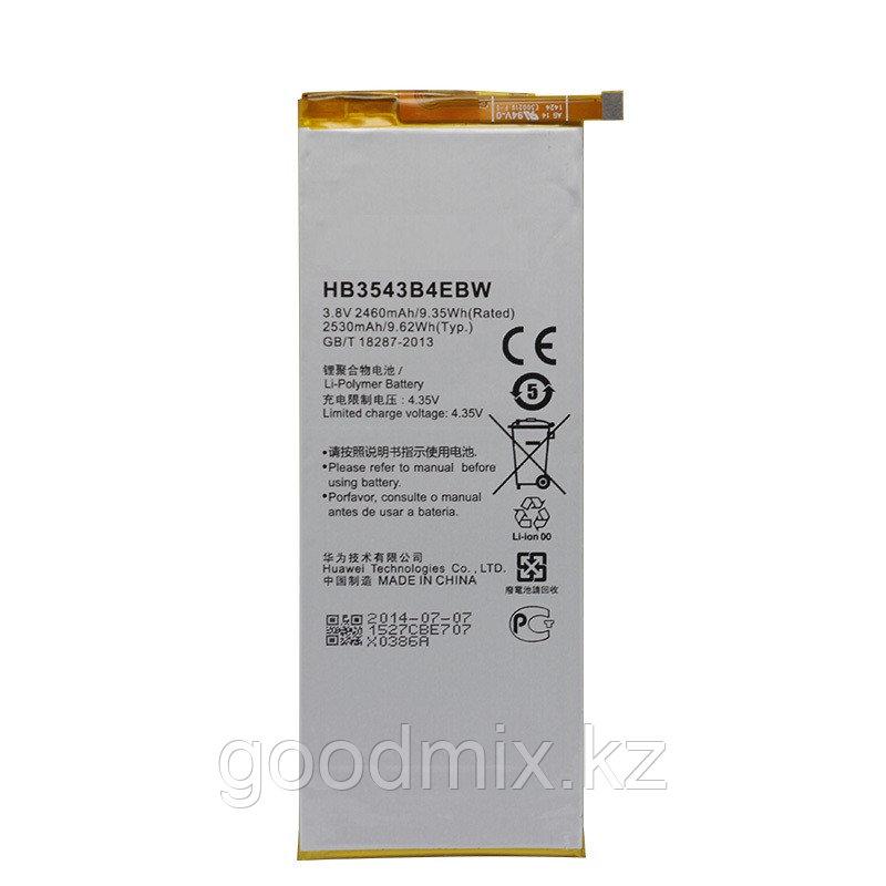 Аккумулятор для Huawei Ascend P7 (HB3543B4EBW, 2460 mah)