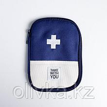 Аптечка дорожная 15,6х11,6 см, цвет синий