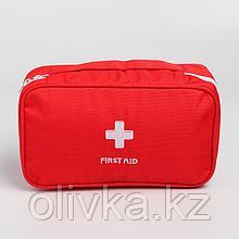 Аптечка дорожная First Aid, цвет красный