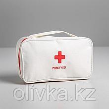 Аптечка дорожная First Aid, цвет белый