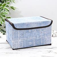 Короб для хранения с крышкой «Ронда», 26×20,5×16 см, цвет голубой