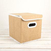 Короб для хранения с крышкой «Вензель», 25×25×25 см, цвет бежевый