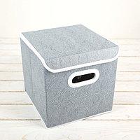 Короб для хранения с крышкой «Вензель», 25×25×25 см, цвет серый