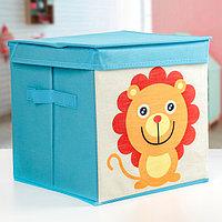 Короб для хранения с крышкой «Львёнок», 24×24×24 см, цвет МИКС