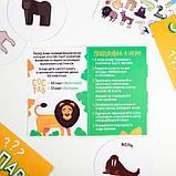 Развивающая игра на внимание и реакцию «Кто в зоопарке живёт?», фото 6