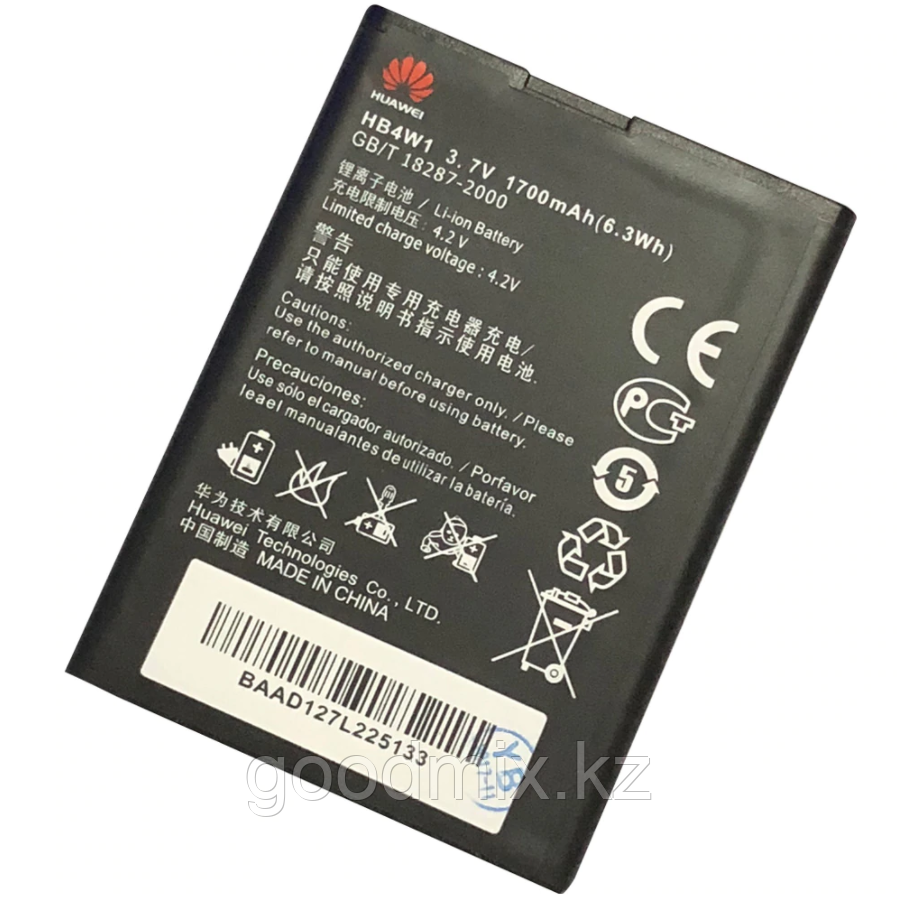 Аккумулятор для Huawei Y530 (HB4W1, 1700 mah)