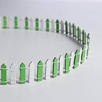 Миниатюра кукольная «Забор», размер 90×3см, цвет бело-зелёный