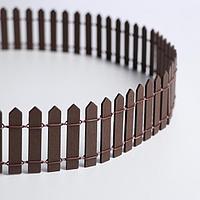 Миниатюра кукольная «Забор», размер 90×5.5 см, цвет коричневый