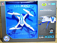 LH-X20 Дрон с камерой 360' eversion 52*40см