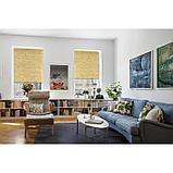 Рулонная штора «Концепт», 90 х 175 см, цвет песочный, фото 2