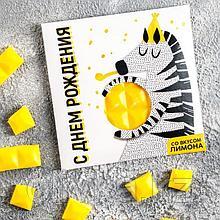 Цветная кондитерская плитка «Зебра»: со вкусом лимона, 50 г.