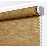 Рулонная штора «Концепт», 140 х 175 см, цвет песочный, фото 5
